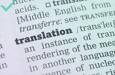 Ecco perché la traduzione é ancora super importante