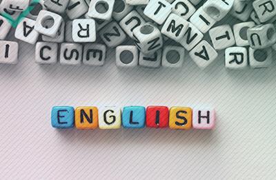 Perché la lingua inglese contiene così tante parole prese in prestito?