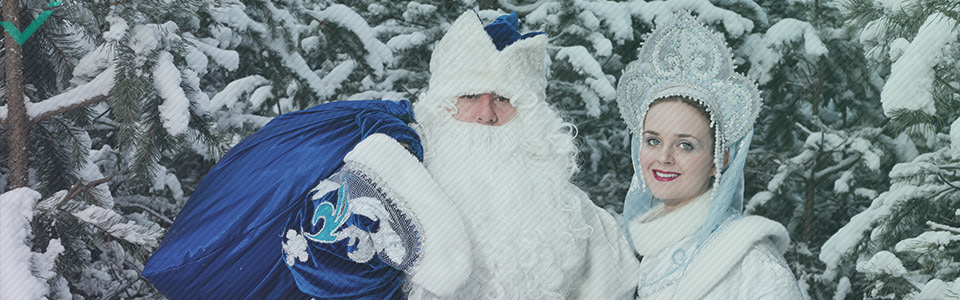 Babbo Natale in Europa: Ded Moroz