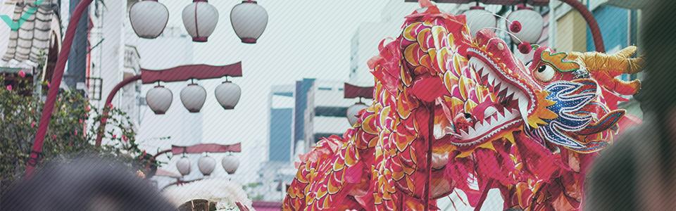 Il cinese comprende migliaia di caratteri.