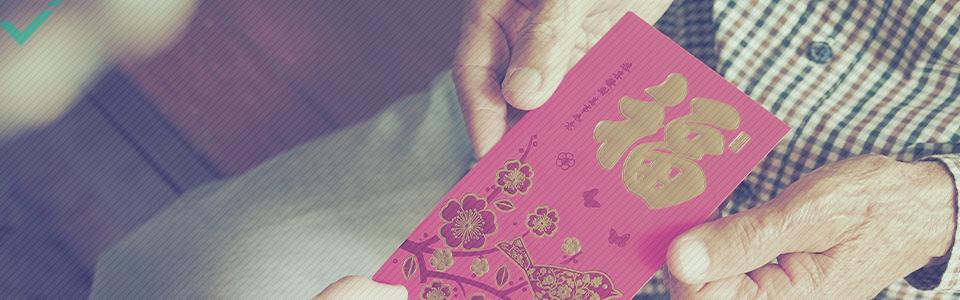 Cómo promocionar el Año Nuevo chino por zonas
